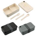 Boîte à lunch en fibre de bambou avec compartiment à ustensiles