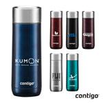 Contigo Luxe Travel Mug 16 oz